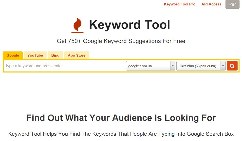 Keyword Research Tools: Keywordtool