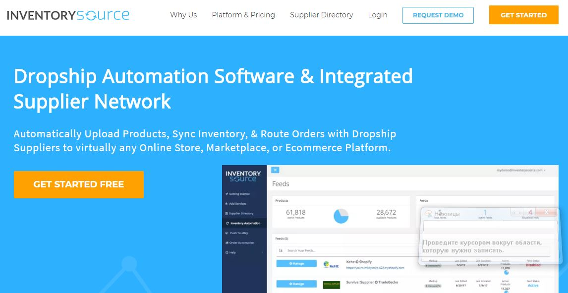 Drop Shipping Platforms and Integrations