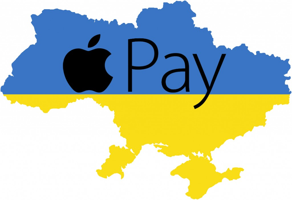 Apple Pay In Ukraine