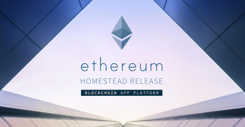 Ethereum cryptocurrency blockchain