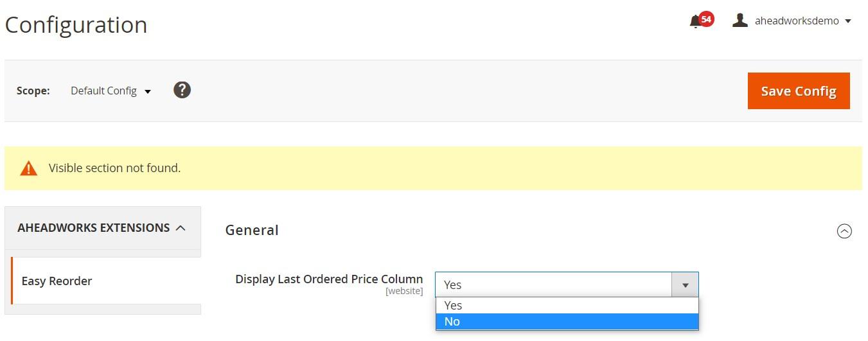 Magento 2 Easy Reorder module backend configuration